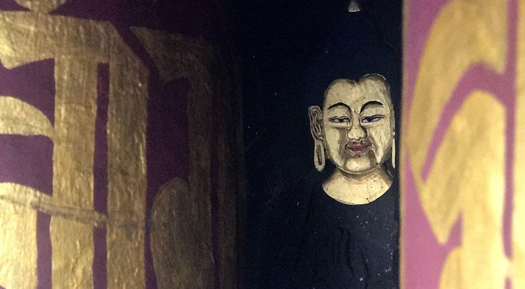 Histoire du Bhoutan